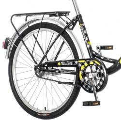 Visitor Női kerékpár, 24 hüvelyk, acél váz, V-fék, első kosár, csomagtartó, stop lámpa, fényszóró és csengő