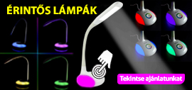 Lampi-Activejet.jpg
